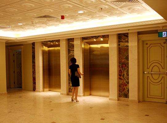Công ty lắp đặt thang máy
